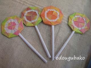 ペロペロ キャンディ 折り紙