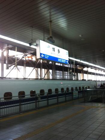 タカラスタンダードの懇親会から戻り博多駅到着