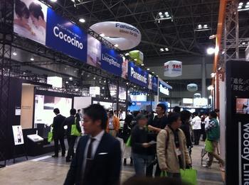東京ビッグサイト東展示棟を借り切っての展示会