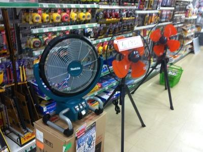 暑い 季節商品 扇風機 工場扇