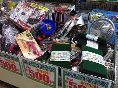 人気 ワゴンコーナー 1000円均一 500円均一