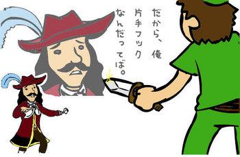 フック船長の画像 p1_6