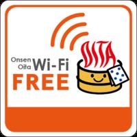 Wi-Fi 全客室利用できます