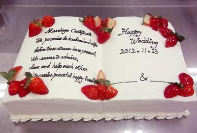 画像  【スクエア1段】シンプルなウエディングケーキ【お手頃
